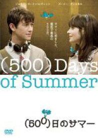 【中古】DVD▼(500)日のサマー▽レンタル落ち
