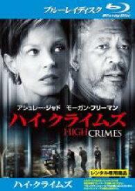 【中古】Blu-ray▼ハイ・クライムズ ブルーレイディスク▽レンタル落ち【ホラー】