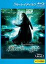 【中古】Blu-ray▼魔法使いの弟子 ブルーレイディスク▽レンタル落ち