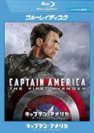 【中古】Blu-ray▼キャプテン・アメリカ ザ・ファースト・アベンジャー ブルーレイディスク▽レンタル落ち