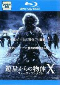 【バーゲンセール】【中古】Blu-ray▼遊星からの物体X ファーストコンタクト ブルーレイディスク▽レンタル落ち【ホラー】