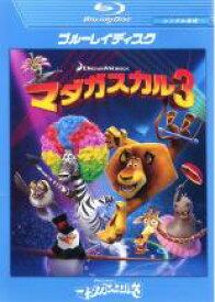 【中古】Blu-ray▼マダガスカル 3 ブルーレイディスク▽レンタル落ち