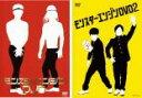 2パック【中古】DVD▼モンスターエンジン DVD(2枚セット)1、2▽レンタル落ち 全2巻【お笑い】