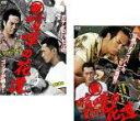 2パック【中古】DVD▼新 喧嘩の花道(2枚セット)1、完結編▽レンタル落ち 全2巻