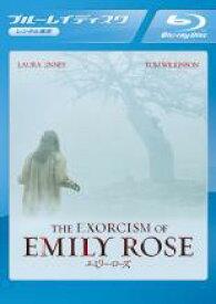 【バーゲンセール】【中古】Blu-ray▼エミリー・ローズ ノーカット版 ブルーレイディスク▽レンタル落ち【ホラー】