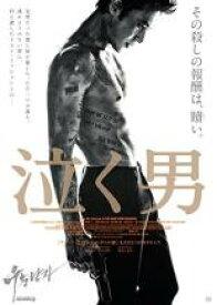 【中古】DVD▼泣く男▽レンタル落ち【韓国ドラマ】