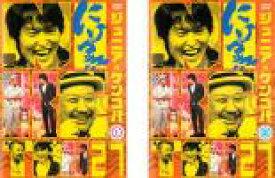 2パック【中古】DVD▼にけつッ!! 27(2枚セット)1、2▽レンタル落ち 全2巻【お笑い】