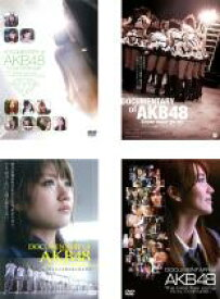 全巻セット【中古】DVD▼DOCUMENTARY of AKB48(4枚セット)10年後、少女たちは今の自分に何を思うのだろう?・少女たちは傷つきながら、夢を見る・少女たちは涙の後に何を見る?・少女たちは、今、その背中に何を想▽レンタル落ち【東宝】