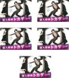 全巻セット【中古】DVD▼潜入探偵トカゲ(5枚セット)第1話〜最終話▽レンタル落ち【テレビドラマ】