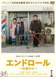 【中古】DVD▼エンドロール 伝説の父▽レンタル落ち