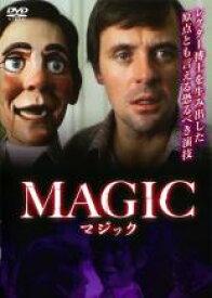 【中古】DVD▼マジック【字幕】▽レンタル落ち【ホラー】
