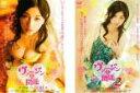 2パック【中古】DVD▼ヴァージンな関係(2枚セット)1、2▽レンタル落ち 全2巻
