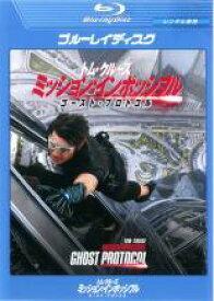 【バーゲンセール】【中古】Blu-ray▼ミッション インポッシブル ゴースト・プロトコル ブルーレイディスク▽レンタル落ち