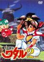 【中古】DVD▼魔神英雄伝 ワタル2 Vol.2(第7話〜第12話)▽レンタル落ち