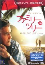 【中古】DVD▼ファミリー・ツリー▽レンタル落ち【アカデミー賞】