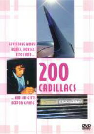 【バーゲンセール】【中古】DVD▼200 キャデラックス【字幕】▽レンタル落ち