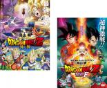 2パック【中古】DVD▼DRAGON BALL Z ドラゴンボール 劇場版(2枚セット)神と神、復活の F▽レンタル落ち 全2巻