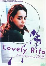 【バーゲン】【中古】DVD▼Lovely Rita【字幕】