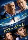 【中古】DVD▼パワー・ゲーム▽レンタル落ち【ホラー】
