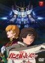 【中古】DVD▼機動戦士ガンダムUC 7(第7話)▽レンタル落ち