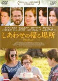 【中古】DVD▼しあわせの帰る場所【字幕】▽レンタル落ち