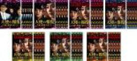全巻セット【中古】DVD▼天使の報復 不倫と愛憎の果てに(39枚セット)第1話〜第156話 最終【字幕】▽レンタル落ち【韓国ドラマ】