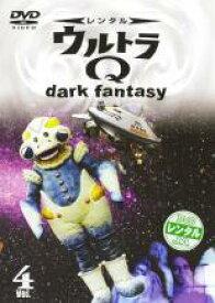 【バーゲンセール】【中古】DVD▼ウルトラQ dark fantasy 4▽レンタル落ち