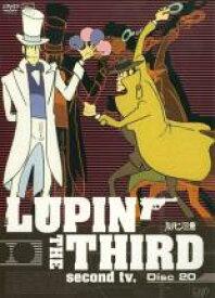 【バーゲンセール】【中古】DVD▼ルパン三世 LUPIN THE THIRD second tv. Disc20(第115話〜第120話)▽レンタル落ち