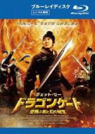 【バーゲンセール】【中古】Blu-ray▼ドラゴンゲート 空飛ぶ剣と幻の秘宝 ブルーレイディスク▽レンタル落ち