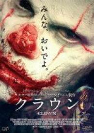 【中古】DVD▼クラウン【字幕】▽レンタル落ち【ホラー】