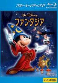 【中古】Blu-ray▼ファンタジア ブルーレイディスク▽レンタル落ち【ディズニー】