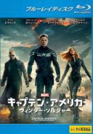【中古】Blu-ray▼キャプテン・アメリカ ウィンター・ソルジャー ブルーレイディスク▽レンタル落ち