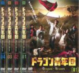 全巻セット【中古】DVD▼ドラゴン青年団(4枚セット)第1話〜第10話 最終▽レンタル落ち