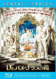 【中古】Blu-ray▼Dr.パルナサスの鏡 ブルーレイディスク▽レンタル落ち