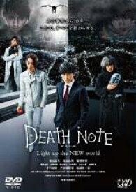 【SALE】【中古】DVD▼DEATH NOTE デスノート Light up the NEW world▽レンタル落ち