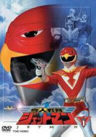 【中古】DVD▼鳥人戦隊ジェットマン 1(第1話〜第5話)▽レンタル落ち【東映】