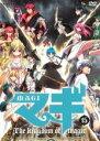 【バーゲンセール】【中古】DVD▼マギ MAGI 15(第8話〜第10話)▽レンタル落ち