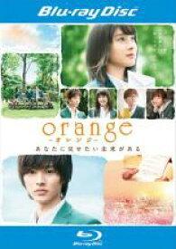 【中古】Blu-ray▼orange オレンジ ブルーレイディスク▽レンタル落ち【東宝】