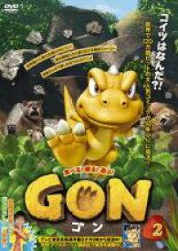【バーゲンセール】【中古】DVD▼GON ゴン 2(3話、4話)▽レンタル落ち