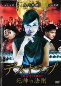 【中古】DVD▼デス・トラップ 死神の法則【ホラー】