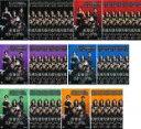 全巻セット【送料無料】【中古】DVD▼清潭洞 チョンダムドン スキャンダル(40枚セット)第1話〜第119話 最終【字幕】…