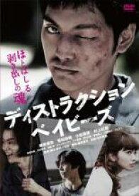 【中古】DVD▼ディストラクション ベイビーズ▽レンタル落ち