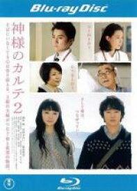 【中古】Blu-ray▼神様のカルテ2 ブルーレイディスク▽レンタル落ち【東宝】