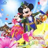 【中古】CD▼東京ディズニーシー スプリングカーニバル 2010▽レンタル落ち