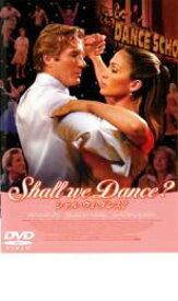 【中古】DVD▼Shall we Dance? シャル・ウィ・ダンス?▽レンタル落ち【東宝】