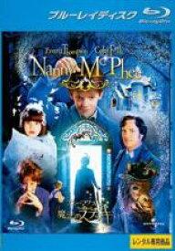 【中古】Blu-ray▼ナニー・マクフィーの魔法のステッキ ブルーレイディスク▽レンタル落ち