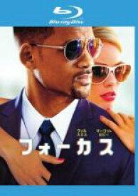 【中古】Blu-ray▼フォーカス ブルーレイディスク▽レンタル落ち