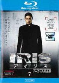 【中古】Blu-ray▼IRIS アイリス ノーカット完全版 7(第13話、第14話)ブルーレイディスク▽レンタル落ち【韓国ドラマ】【イ・ビョンホン】【チョン・ジュノ】