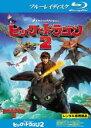 【中古】Blu-ray▼ヒックとドラゴン 2 ブルーレイディスク▽レンタル落ち