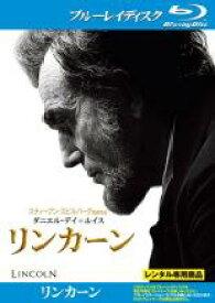 【バーゲンセール】【中古】Blu-ray▼リンカーン ブルーレイディスク▽レンタル落ち【アカデミー賞】